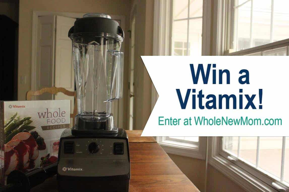 Now's Your Chance!  Vitamix Giveaway – Enter to Win! {GIVEAWAY CLOSED}