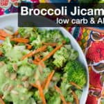 Need to get more veggies in your diet? This Broccoli Jicama Salad is loaded with crunchy nutrition and gets you out of a salad rut.